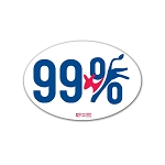 99% (Donkey) - Bumper Sticker - Oval
