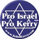 Pro Israel Pro Kerry Button